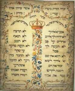 Decalogue_parchment_by_Jekuthiel_Sofer_1768