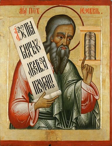 Icon of the Prophet Ezekiel